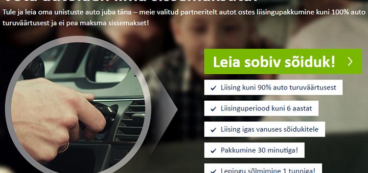 MOGO AUTOLAEN: laen auto tagatisel kuni 90% auto turuväärtusest või kuni €10 000 laen auto ostmiseks. Pakkumine 30 minutiga, periood kuni 72 kuud.