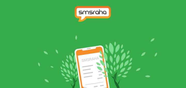 SMSRaha kiirlaen summas €200 kuni €1000 perioodiga 1 kuni 36 kuud. Intress 2 - 17.9% aastas. Laenu kuumakse alates €7.20.